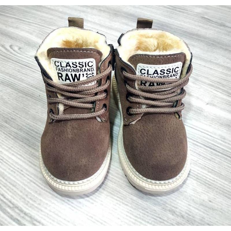 Ботиночки детские зимние с мехом raw серые