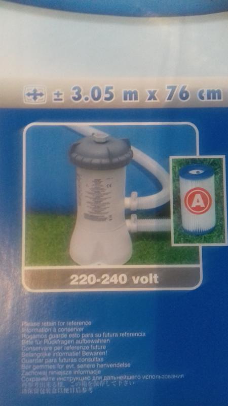 Насос - фильтр для бассейна 28604