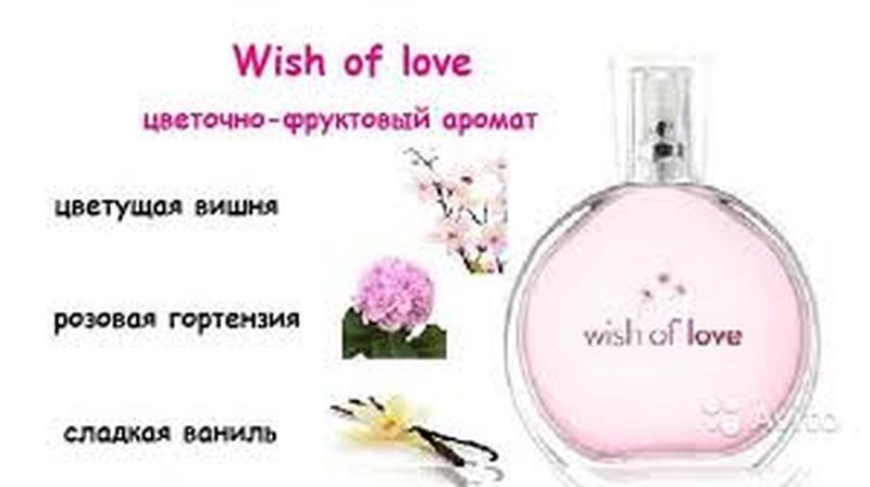 Туалетная вода wish of love - Фото 2