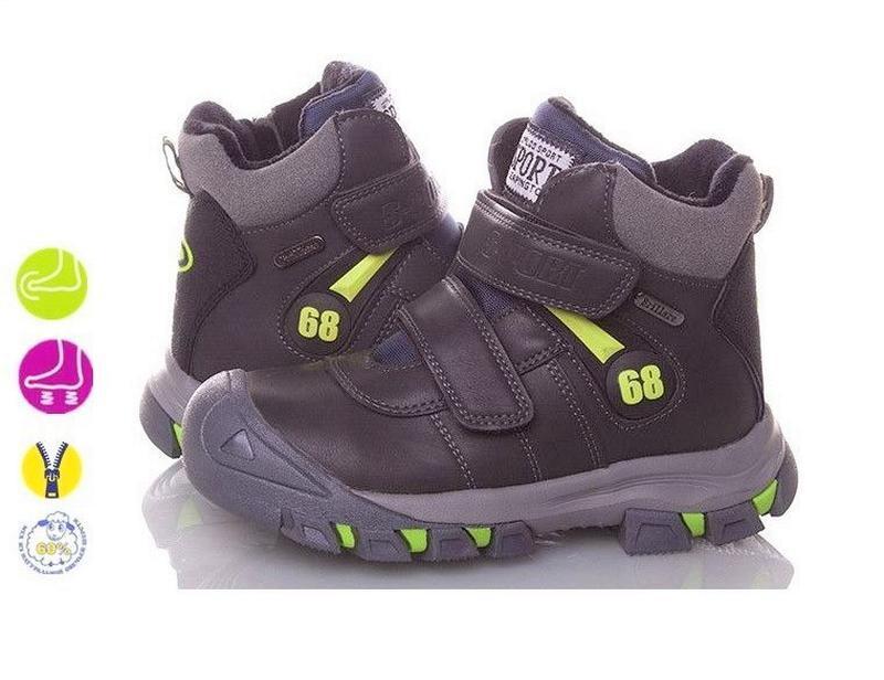 Зимние ботинки тм jong-golf