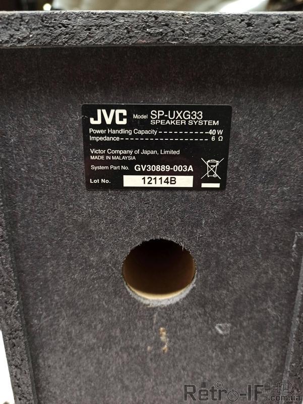 JVC SP-UXG33 Колонка 40Вт 6 Ом Акустика - Фото 8