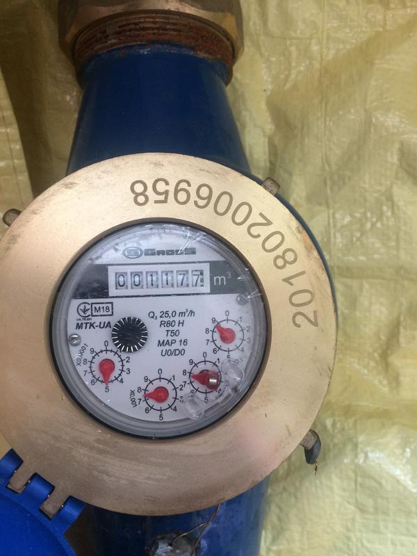 Счётчик воды Gross MTK-UA ДУ 50 для холодной воды