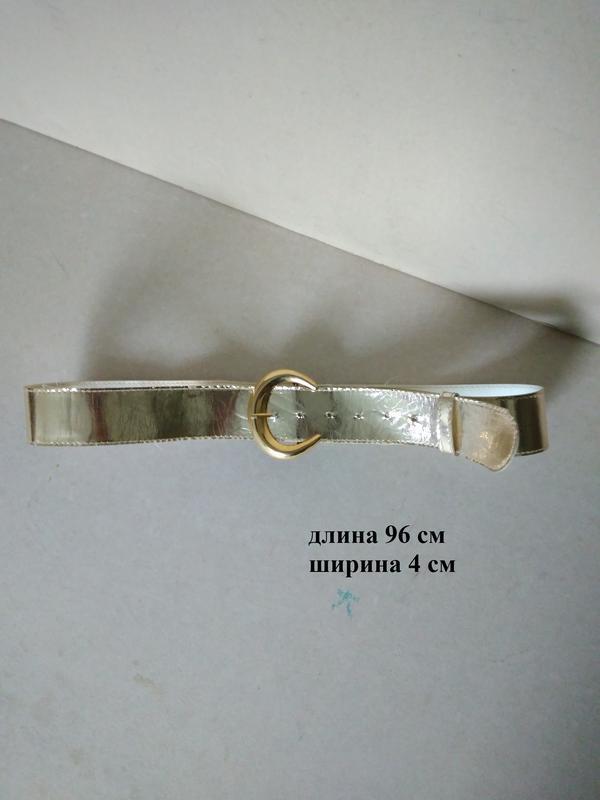 Пояс ремешок ремень пасок золотой ширина 4 см длина 96 см