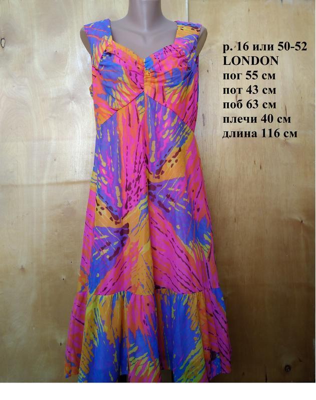 🌷 стильное яркое платье сарафан фуксия радужное миди пышное р ...