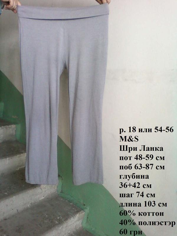 Штаны брюки спортивные для дома серые трикотажные прямые больш...