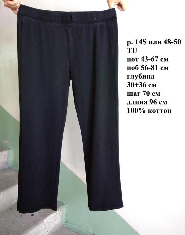 💫 штаны брюки спортивные повседневные черные коттон трикотажны...