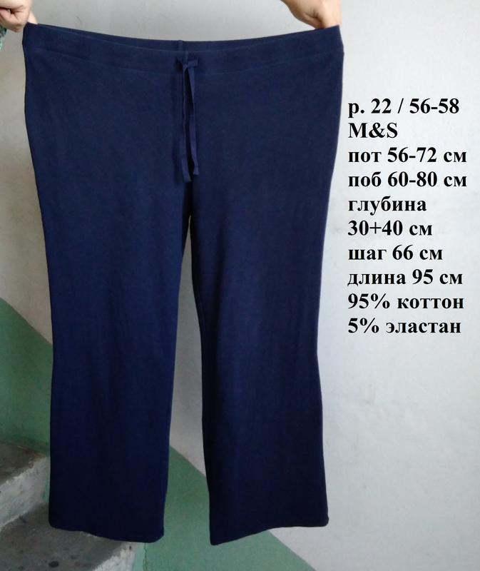 💫 штаны брюки спортивные повседневные темно-синие коттон трико...