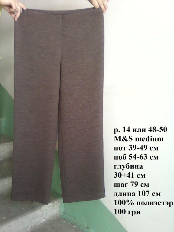 Штаны брюки легкие стрейчевые пурпурно-серые меланж m&s р 14 и...
