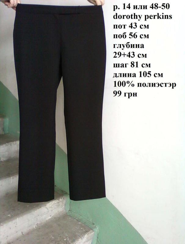 Классические штаны брюки черные прямые dorothy perkins р. 14 и...