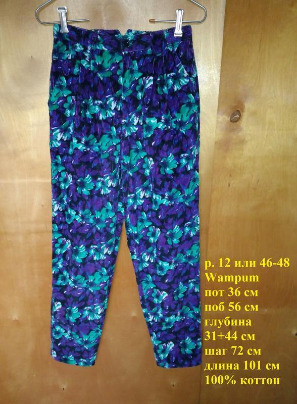 Штаны брюки теплые зауженные вельветовые яркие в цветочный при...