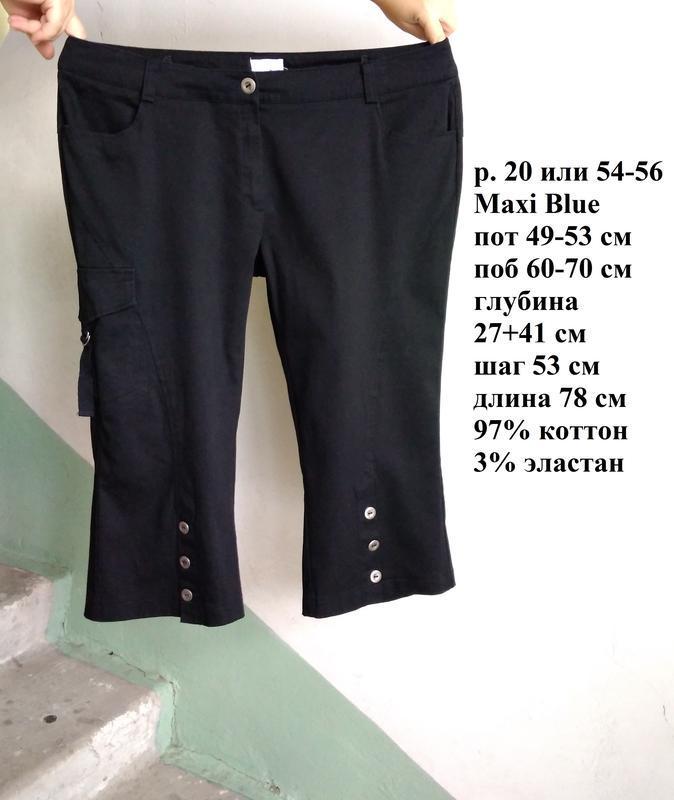 ❤💫🌷🌺🌹 стильные капри бриджи брюки 3/4 черные прямые стрейчевые...