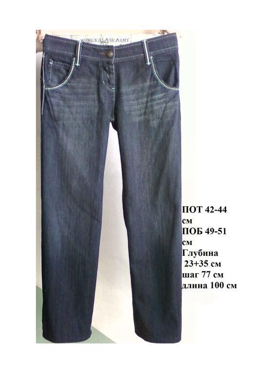 🌹 джинсы штаны брюки темно-синие прямые р. 10 / 44-46 next