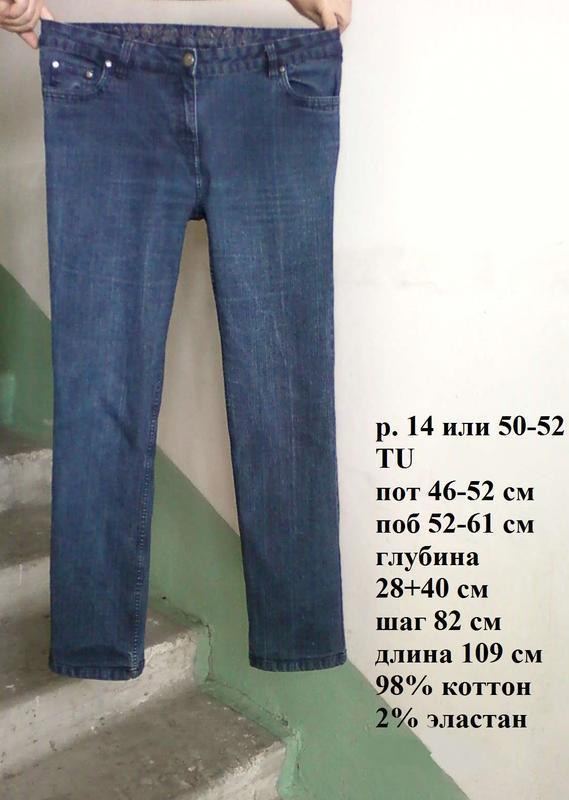 Джинсы штаны брюки синие стрейчевые прямые скини слим tu р 14 ...
