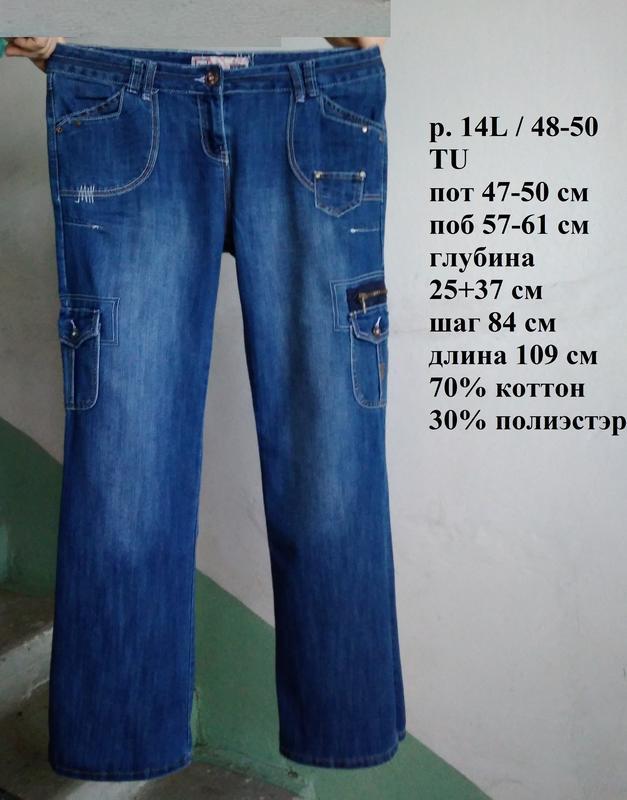 🌹 джинсы штаны брюки синие прямые стрейчевые длинные высокий р...