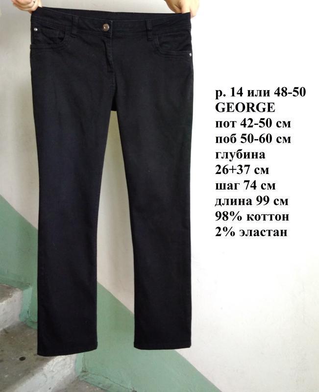 💫 фирменные джинсы штаны брюки черные стрейчевые прямые р. 14 ...