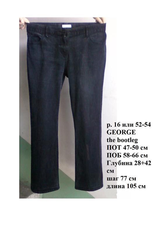🌹 джинсы штаны брюки черные деним the bootleg стрейчевые длинн...