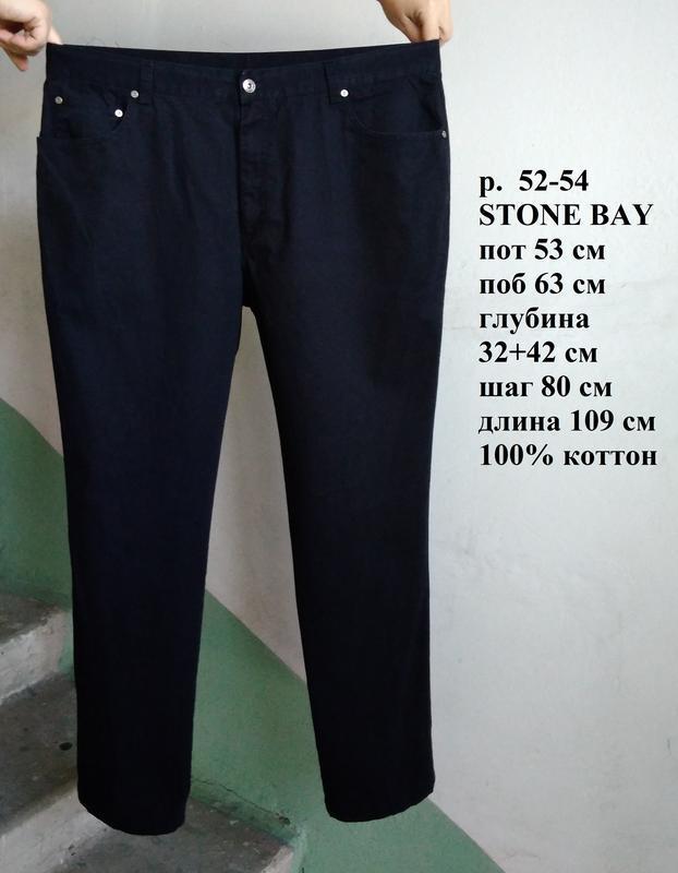🌹 штаны брюки темно синие коттон хлопок р. 18 или 52-54