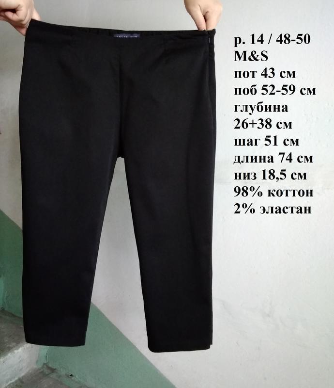 🌹 р 14 / 48-50 укороченные брюки бриджи капри черные прямые ст...