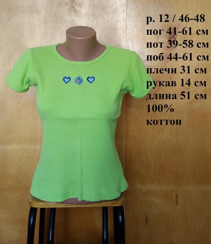 Р 12 / 46-48 яркая сочная футболка зеленая с синими ромашками ...