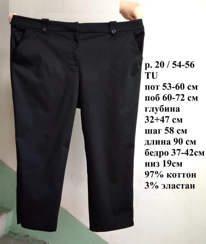 🌹 р 20 / 54-56 укороченные штаны брюки капри бриджи черные лег...