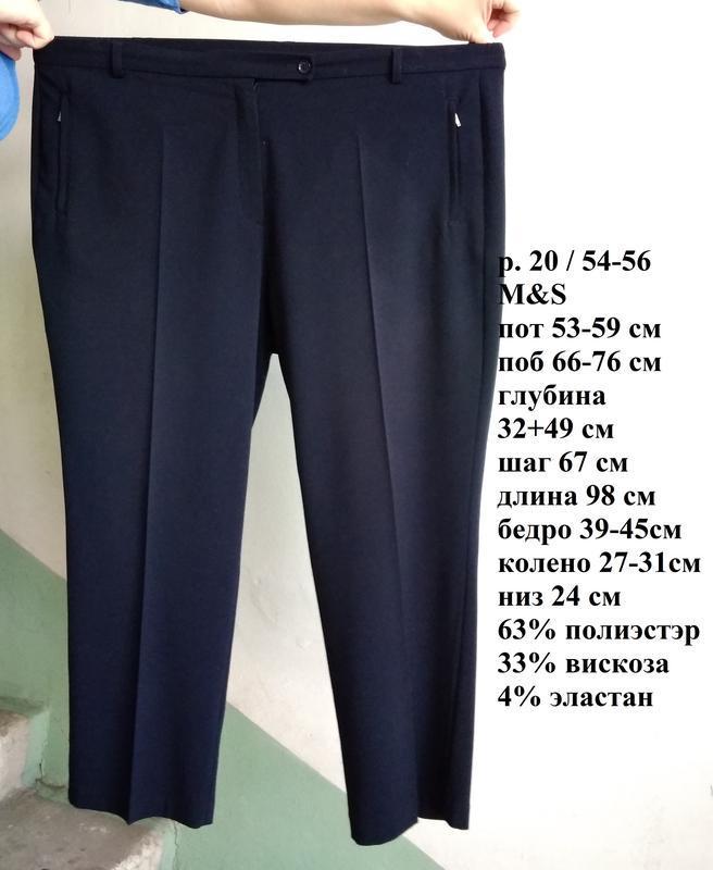 🌹 р 20 / 54-56 штаны брюки темно синие стрейчевые офисные карм...