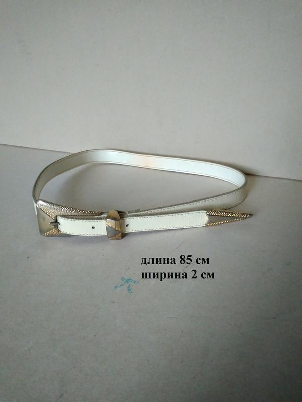 Пояс ремешок ремень пасок белый с золотой пряжкой ширина 2 см ...
