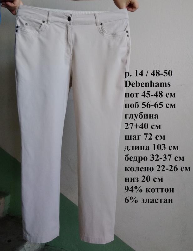 💫 р 14 / 48-50 джинсы штаны брюки песочные прямые стрейчевые d...