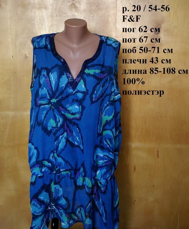 🍒 р 20 / 54-56 воздушная пляжная синяя блуза туника с принтом ...