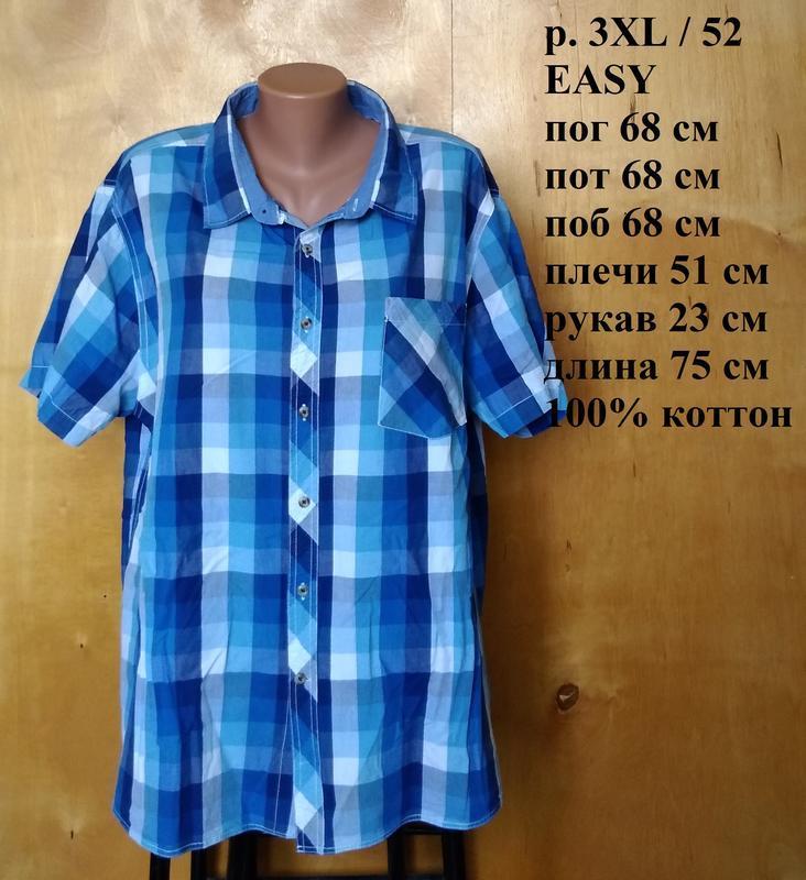 ⭐ р. 3xl / 52-54 яркая хлопковая рубашка шведка блуза в синюю ...