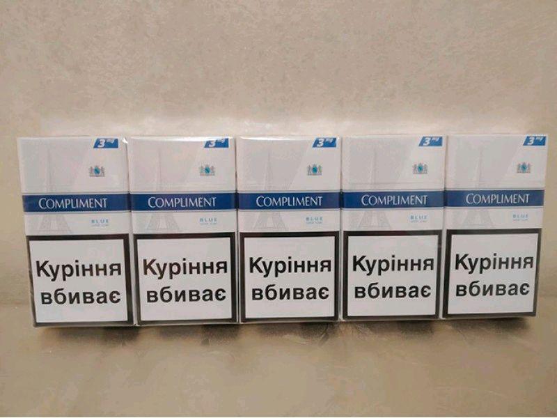 Табачные изделия оптом в розницу шерегеш купить сигареты