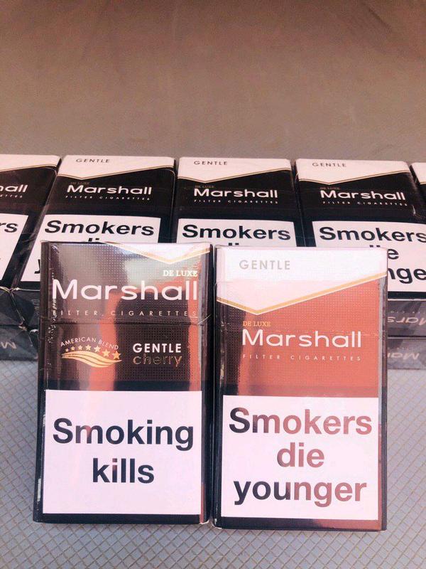 Табачные изделия оптом и в розницу у купить сигареты ротманс деми клик