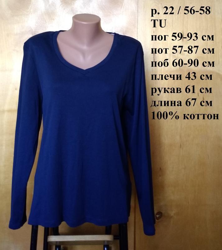⭐ р. 22 / 56-58 базовая фирменная синяя футболка джемпер рукав...