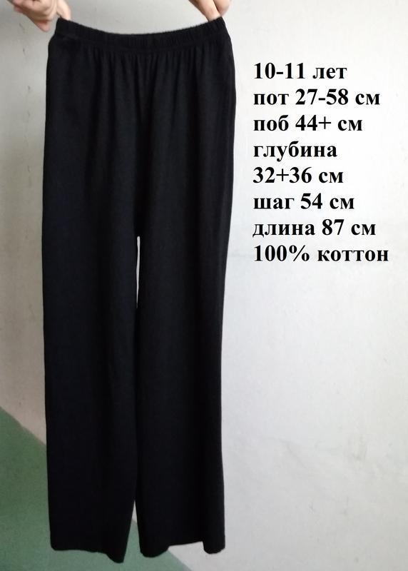 ⭐ 10-11 лет / 140-146 см тонкие легкие коттоновые черные штаны...
