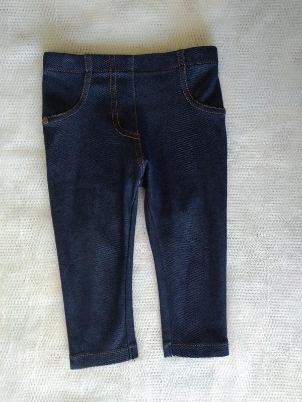 Крутые легкие синие джинсы джеггинсы лосины леггинсы трикотажн...