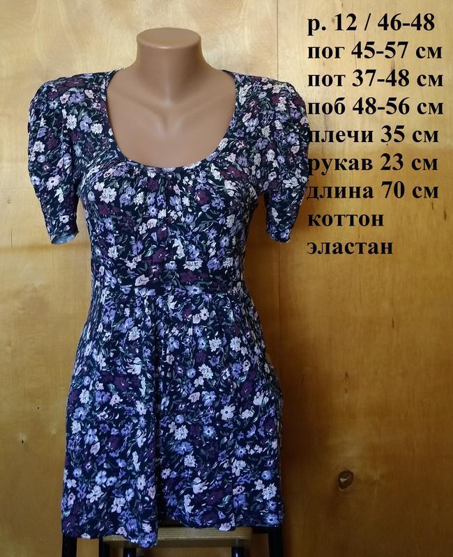 Р. 12 / 46-48 прекрасная блуза туника в цветочный принт с завы...