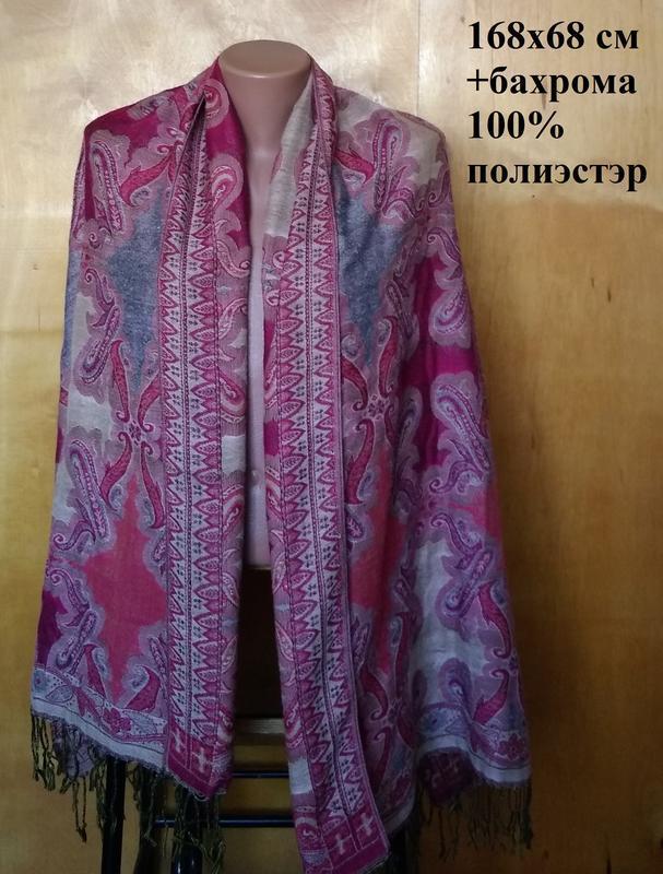 Изысканный палантин накидка шаль платок лилово-розовый в принт...