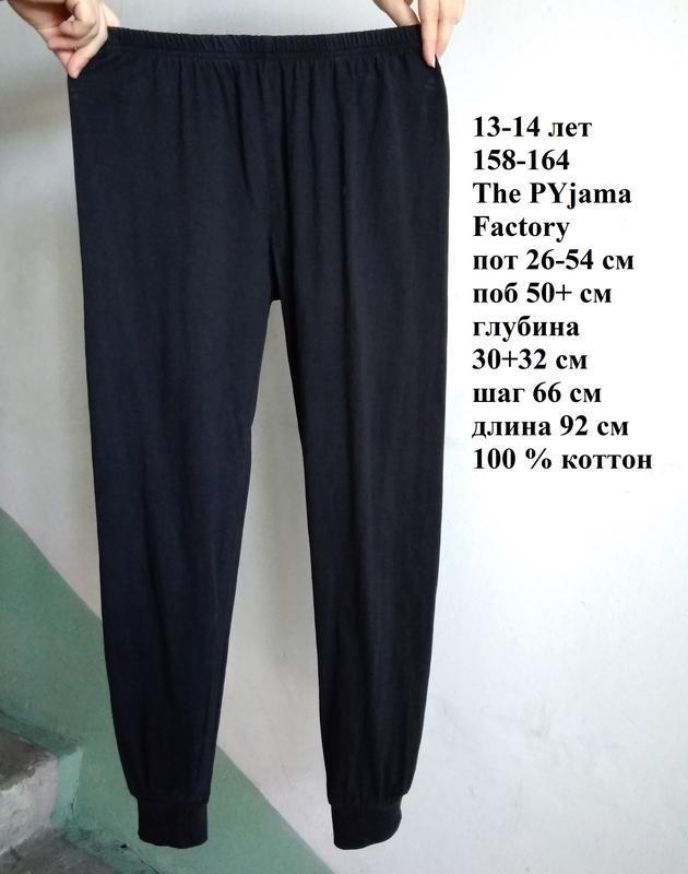 13-14 лет 158-164 см штаны брюки спортивные черные 100% коттон...
