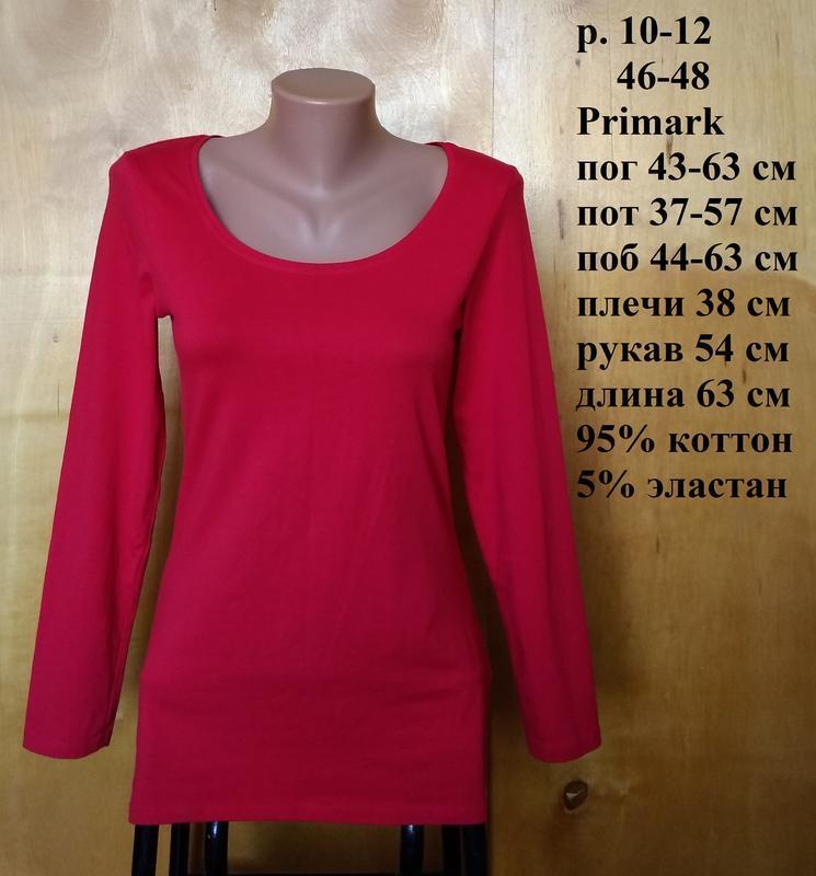 Р 10-12 / 46-48 базовая красная футболка длинный рукав лонгсли...