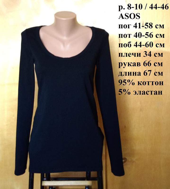 Р 8-10 / 44-46 базовая черная футболка длинный рукав лонгслив ...