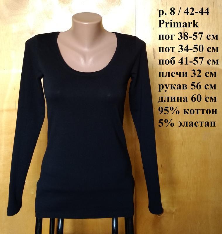 Р 8 / 42-44 актуальная базовая черная футболка с длинным рукав...