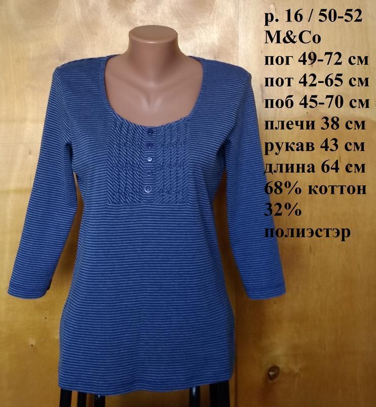 Р 16 / 50-52 милая блуза блузка футболка с рукавом 3/4 джемпер...
