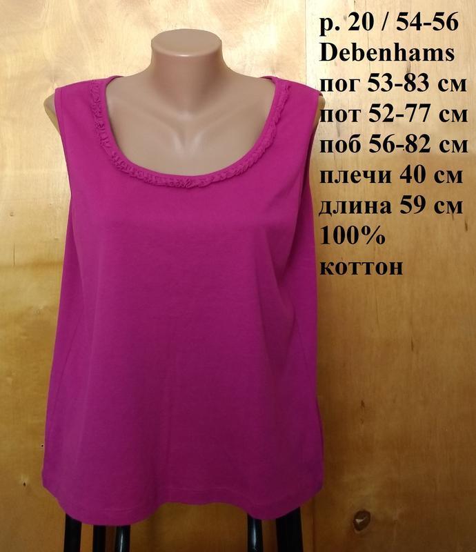 Р 20 / 54-56 оригинальная ярко розовая фуксия майка футболка х...