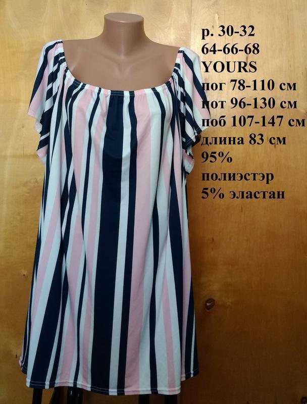 Р 30-32 / 64-66-68 роскошная свободная блуза туника в синюю ро...