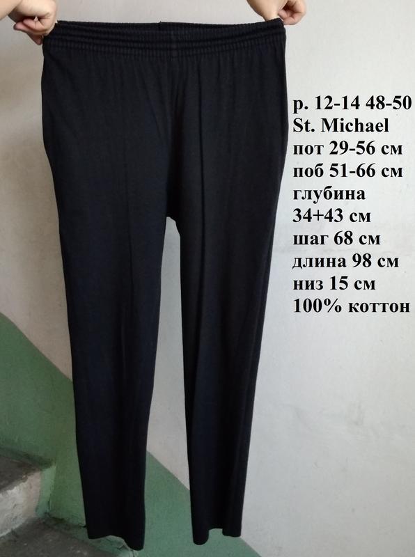 Р 12-14 / 48-50 базовые черные спортивные штаны брюки с карман...