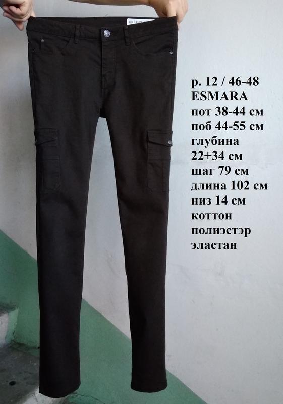 Р 12 / 46-48 крутые базовые стрейчевые джинсы штаны брюки хаки...