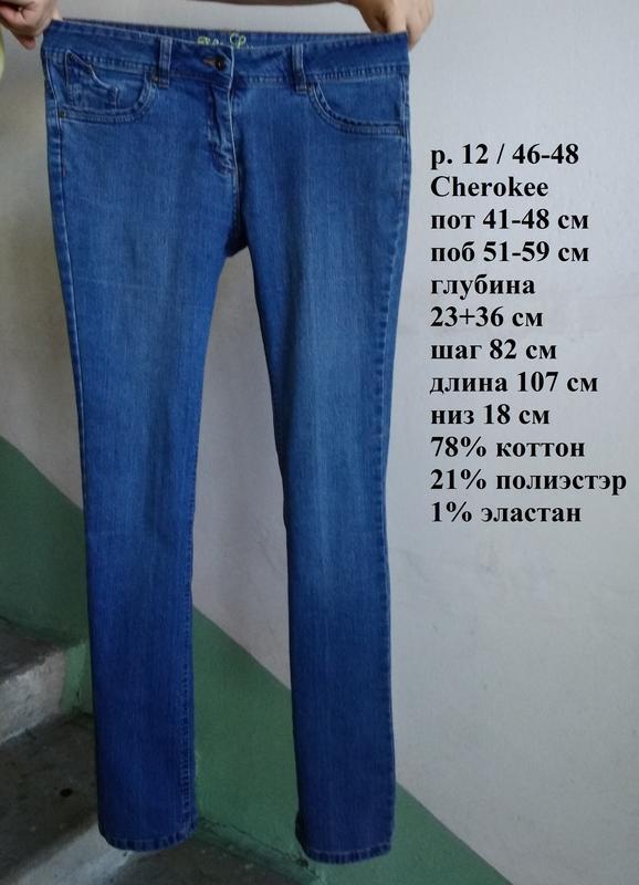 Р 12 / 46-48 стильные базовые ярко голубые джинсы штаны брюки ...