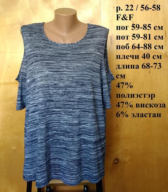 Р 22 / 56-58 стильная фирменная серая меланж блуза блузка туни...
