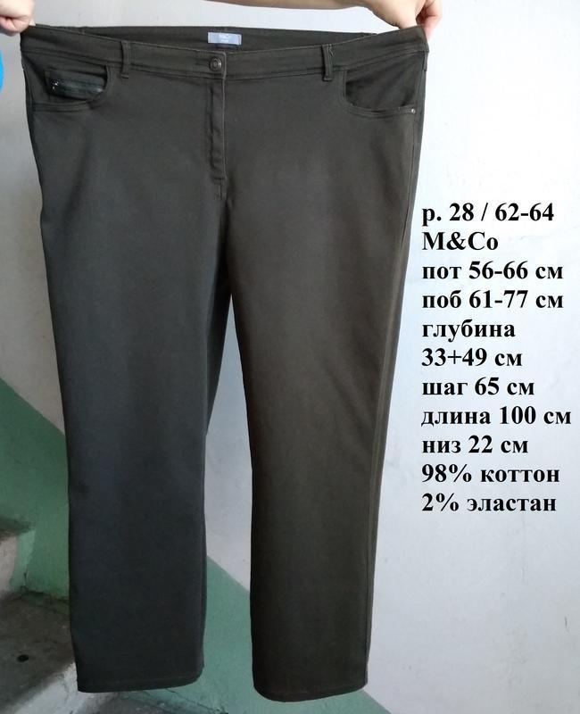 Р 28 / 62-64 стильные базовые джинсы штаны брюки хаки милитари...