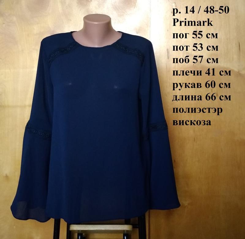 Р 14 / 48-50 изящная романтичная легкая блуза блузка с вышивко...