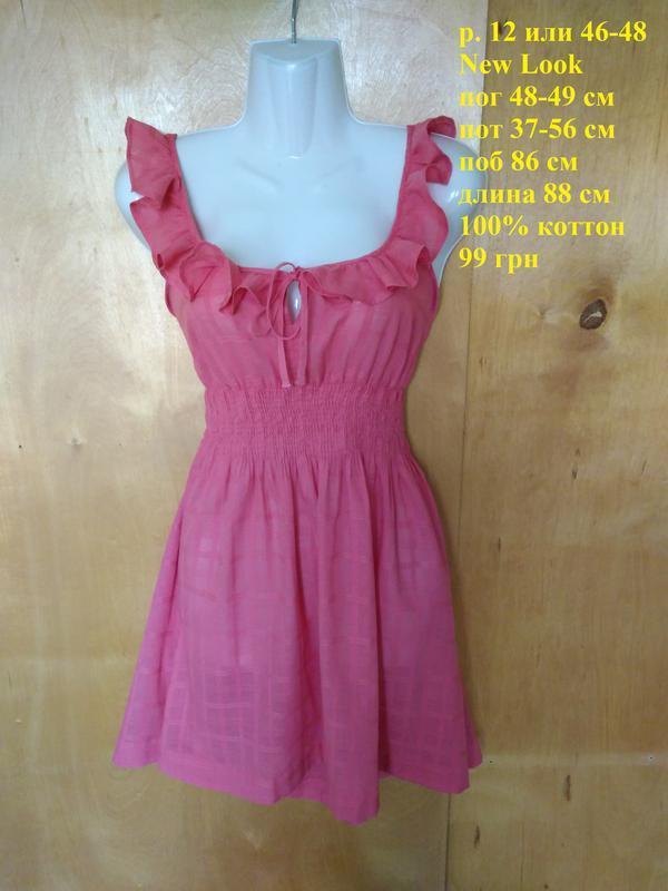 Легкий воздушный хлопковый сарафан платье розовое коралл р. 12...
